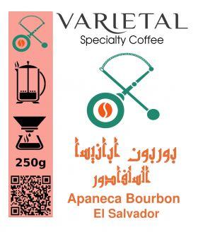 Apaneca Bourbon El Salvadore