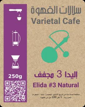 Elida Natural Lot #3