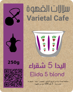 Elida 3 Microlot Blond