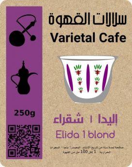 Elida 4 Microlot Blond