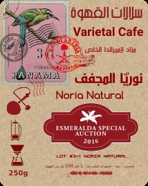 Esmeralda Special Noria Carnaval Natural Geisha
