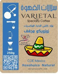 Xoxouico - Cup of Excellence® Mexico