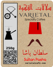 Sultan Pasha Turkish Specialty Coffee
