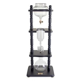Yama 6-8 Cup Cold Drip Maker with Wooden Frame -Curved Black Wood Frame